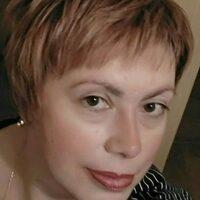 Екатерина, 46 лет, Дева, Великий Новгород (Новгород)