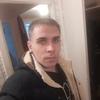 Александр Нечаев, 27, г.Архангельск