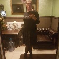 Нелли, 42 года, Дева, Москва