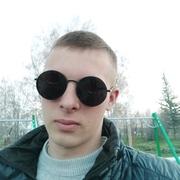 Даниил 16 Барнаул