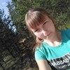 Elena, 26, Krasnyy Kholm