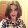 Аня, 21, г.Санкт-Петербург