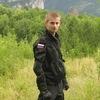 Ярослав, 22, г.Ялта