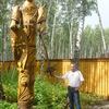 Роман, 33, г.Ордынское