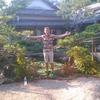 Янис, 45, г.Нагасаки