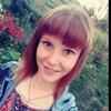 Анюта, 19, Хмельницький