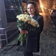Елизавета 26 Белгород