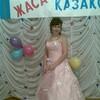 Светлана, 43, г.Уральск