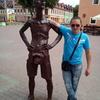 Алексей, 36, Новомосковськ