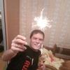 Denis, 37, г.Иркутск