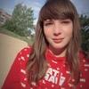 Anna, 21, Sianno