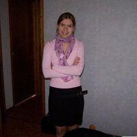 марина, 38 лет, Скорпион, Минск