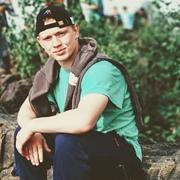 Алексей 21 Екатеринбург