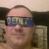 Юрий, 20, г.Мариуполь