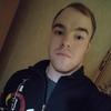 Andris, 20, г.Рига