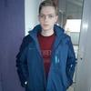 Denis, 26, Ternivka