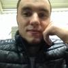 айнур, 27, г.Казань