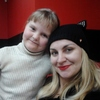 Александра, 31, г.Днепродзержинск