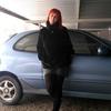 Наталья, 35, г.Днепродзержинск