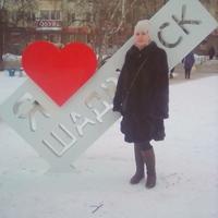 Наталья, 29 лет, Рыбы, Тюмень