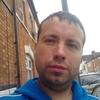 MugivaraVlad, 37, Northampton