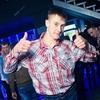 Igor, 26, г.Теребовля