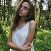 Соня, 19, г.Южноуральск