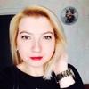 Марія, 33, г.Ивано-Франковск