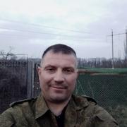 Олег 47 Курск