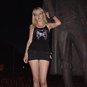 таня 33 Светлогорск