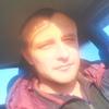 Виталий, 28, г.Барнаул