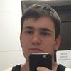 Гасан, 18, г.Брянск