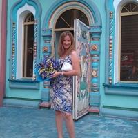 Elena, 38 лет, Близнецы, Москва