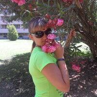 Татьяна, 33 года, Овен, Караганда
