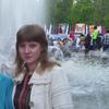 Светлана, 37, г.Орел