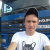 mikri, 33, г.Бердянск