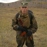 Олег, 34 года, Рыбы, Улан-Удэ