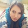 Иванна, 18, г.Запорожье