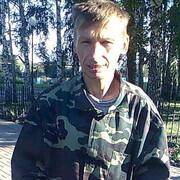 Oleg 48 Белгород