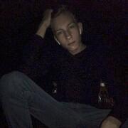 Богдан 16 Новокузнецк