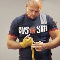Руслан, 32 года, Водолей, Уфа