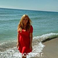 Ирина, 36 лет, Телец, Минск