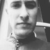 cristian, 30, г.Лейпциг