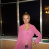anna, 27, г.Котовск