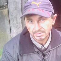 Вова, 39 лет, Рак, Екатеринбург