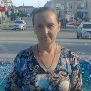 Любовь 45 Шадринск