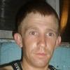 Александр, 31, г.Унеча