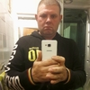 Radu, 35, г.Брно
