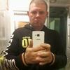 Radu, 35, Брно