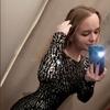 Екатерина, 17, г.Ульяновск
